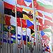 Словарь дипломатических терминов